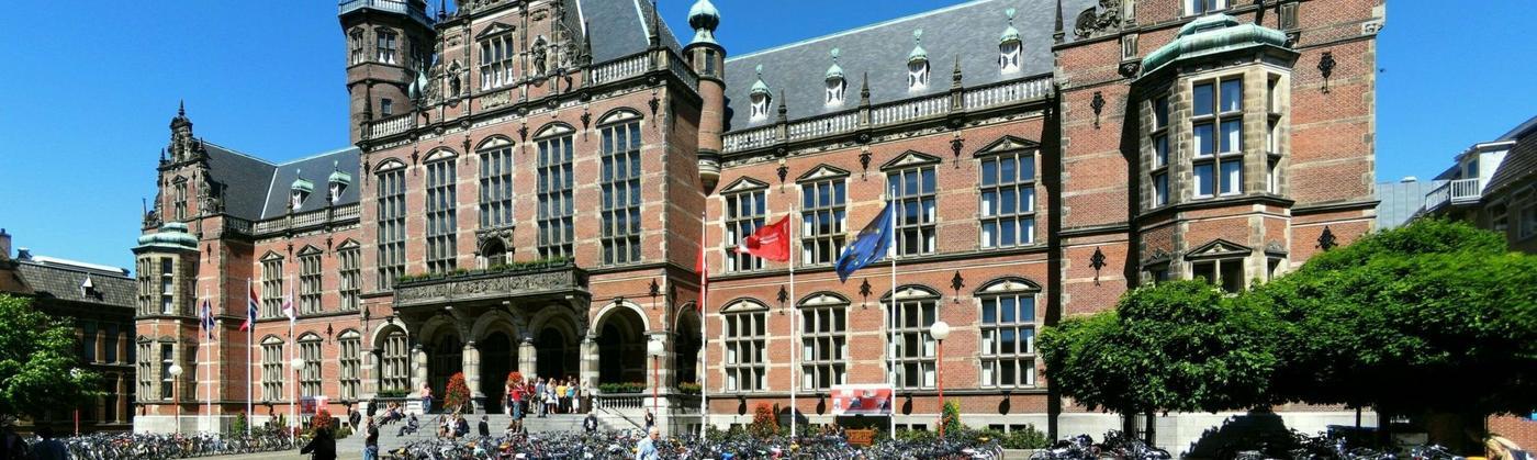 academiegebouw__rug.jpg